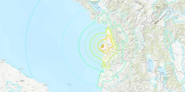 Arnavutluk'ta 4,5 büyüklüğünde deprem